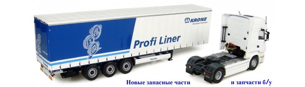 Запчасти для грузовых авто